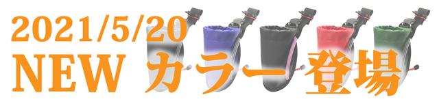 プロポケット3,ヤマオカエンタープライズ,腰袋,防水,ポーチ,ウルフグレー,ライトグリーン