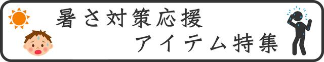 注文書,ダウンロード,ヤマオカ